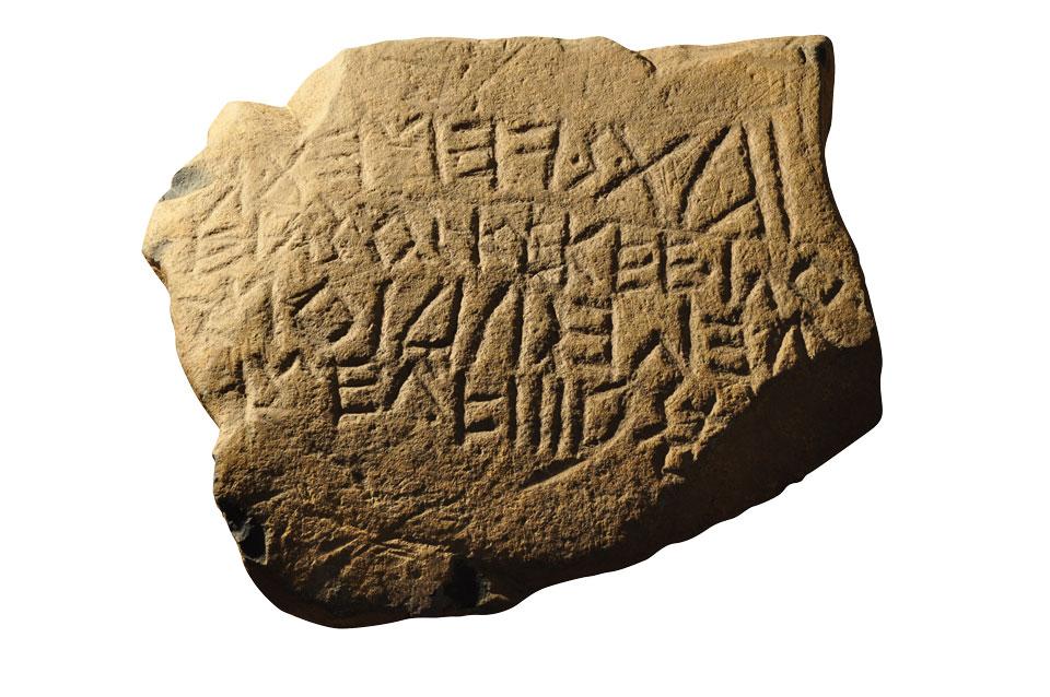 Epigrafe in alfabeto venetico da Isola Vicentina nella quale è testimoniato l'etnico VENETKENS (Archivio Museo Naturalistico Archeologico di Vicenza)